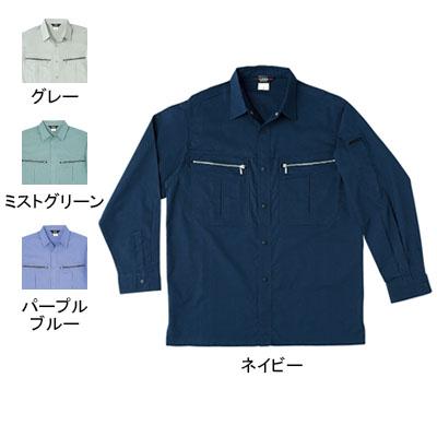 桑和 275 長袖シャツ ツーエース 綿70%・ポリエステル30% ストレッチレベル2(伸縮率15〜19%未満) 吸汗速乾 ソフト加工