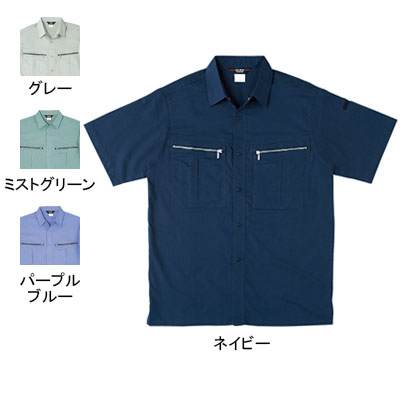 桑和 277 半袖シャツ ツーエース 綿70%・ポリエステル30% ストレッチレベル2(伸縮率15〜19%未満) 吸汗速乾 ソフト加工