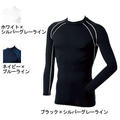 桑和 50372 長袖サポートシャツ ポリエステル92%・ポリウレタン8%(吸汗速乾糸) ストレッチ 消臭 吸汗速乾 イージーケア