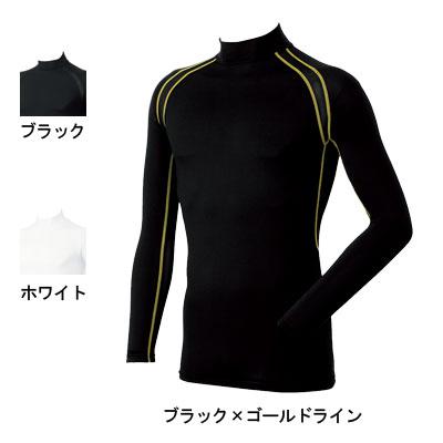 桑和 50378 長袖ローネックサポートシャツ ポリエステル92%・ポリウレタン8%(吸汗速乾糸) ストレッチ 消臭 吸汗速乾 イージーケア