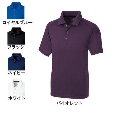桑和 Absolute GEAR 50557 半袖ポロシャツ ポリエステル100%(4.3oz 145g/m2) ストレッチ 消臭 吸汗速乾 ソフト加工 イージーケア