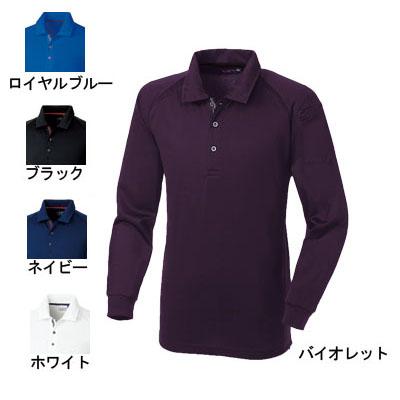 桑和 Absolute GEAR 50550 長袖ポロシャツ ポリエステル100%(4.3oz 145g/m2)(袖口リブ:ポリウレタン入り) ストレッチ 消臭 吸汗速乾 ソフト加工 イージーケア