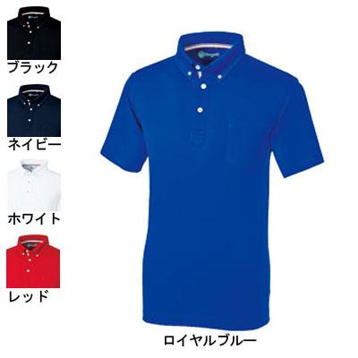 桑和 50391 半袖ボタンダウンポロシャツ(胸ポケット付き) ポリエステル100%(4.4oz 150g/m2 ハニカムメッシュ) ストレッチ 消臭 吸汗速乾 ソフト加工 イージーケア