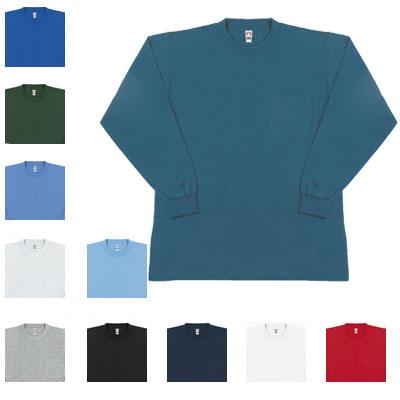 桑和 0002 長袖Tシャツ(胸ポケット付き) 綿100%(4.2oz 140g/m2 32S/1)[杢グレーのみ綿92%・ポリエステル8%][オートミールのみ綿97%・ポリエステル3%](袖口リブ:ポリウレタン入) ストレッチ ソフト加工 優れた吸汗性