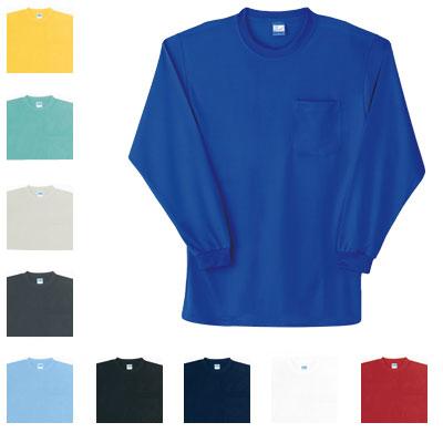 桑和 50122 長袖Tシャツ(胸ポケット付き) ポリエステル100%(5.5oz 170g/m2 吸汗速乾糸) ストレッチ 吸汗速乾 ソフト加工 イージーケア
