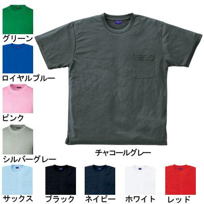 桑和 50381 半袖Tシャツ(胸ポケット付き) ポリエステル100%(4.4oz 150g/m2 ハニカムメッシュ) ストレッチ 吸汗速乾 ソフト加工 消臭 イージーケア
