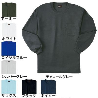 桑和 50384 長袖Tシャツ(胸ポケット付き) ポリエステル100%(4.4oz 150g/m2 ハニカムメッシュ) ストレッチ 吸汗速乾 ソフト加工 消臭 イージーケア