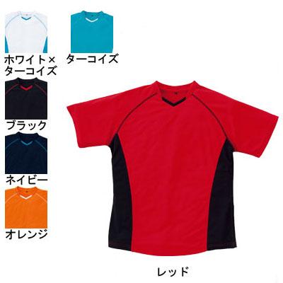 桑和 50403 半袖Tシャツ ポリエステル100%(4.4oz 150g/m2 ハニカムメッシュ) ストレッチ 吸汗速乾 ソフト加工 消臭 イージーケア
