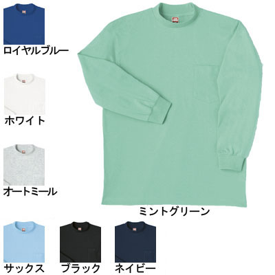 桑和 0008 長袖ハイネックTシャツ(胸ポケット付き) 綿100%(天竺3.5oz 120g/m2)(襟リブ・袖口リブ:ポリウレタン入) ストレッチ ソフト加工 優れた吸汗性