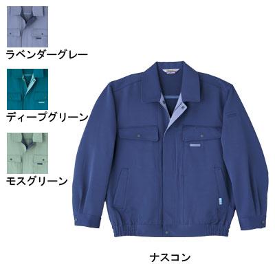 桑和 4773 長袖ブルゾン ポリエステル90%・綿10% ストレッチレベル1(伸縮率15%未満) 制電性素材 タフ素材 ソフト加工 イージーケア