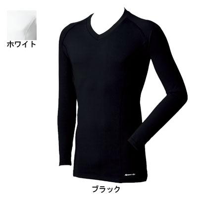 桑和 50342 長袖サポートVネックシャツ ストレッチ 制電性素材 ポリエステル90%・ポリウレタン10%(裏起毛)