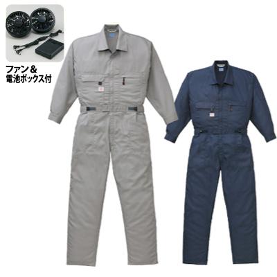 空調服 夏 作業服・つなぎ 山田辰AUTO-BI 19821 空調服 (長袖ツヅキ服) ファン電池ボックス付 3L~5L
