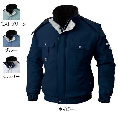 防寒着 防寒服 作業着 作業服 サンエス AG31460 エコ防寒ブルゾン XL