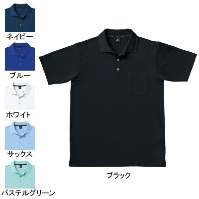 サンエス JB51450 汗ジミ防止ポロシャツ デュアルファイン ポリエステル100% ストレッチ 撥水