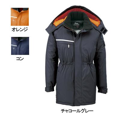 防寒着 防寒服 作業着 作業服 ジーベック 581 防水防寒コート M~LL