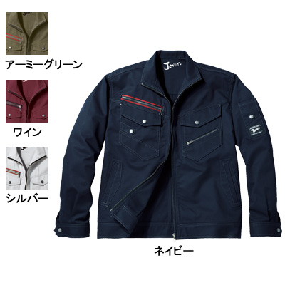 作業着 作業服 自重堂 52100 ジャンパー 4L~5L