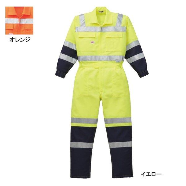 作業服 山田辰AUTO-BI 1-7620 反射型ツヅキ服 つなぎ 3L