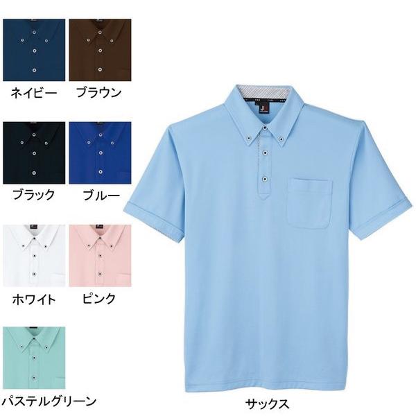 サンエス JB55170 汗ジミ防止半袖ポロシャツ デュアルファイン ポリエステル100% ストレッチ 撥水