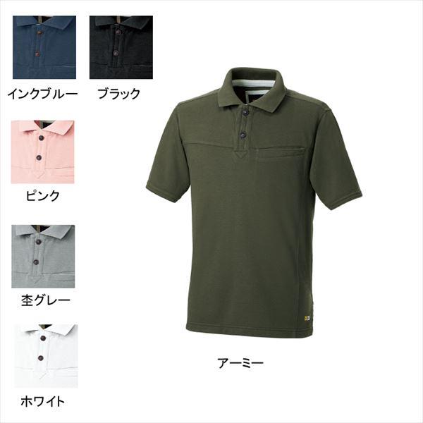 桑和 G.GROUND 50577 半袖ポロシャツ(胸ポケット付き) ポリエステル65%・綿35%(6.9oz 235g/m2 鹿の子) ストレッチ ソフト加工 消臭 イージーケア