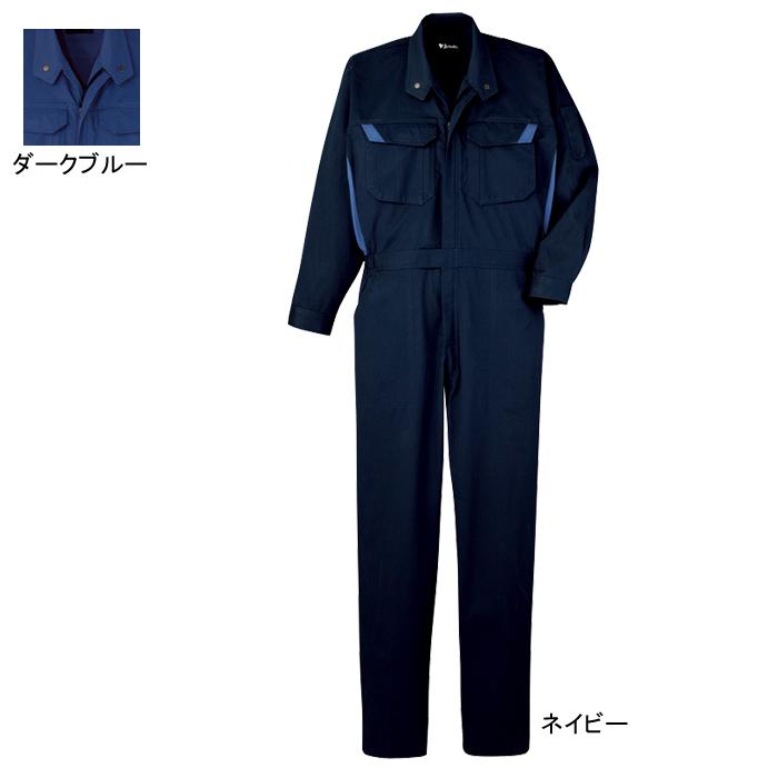 作業着 作業服 自重堂 82420 難燃続服(年間定番生地使用) 4L~5L