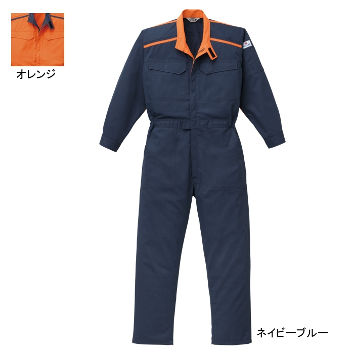 作業着 作業服 山田辰AUTO-BI 1-5102 防炎ツヅキ服 つなぎ 4L~5L