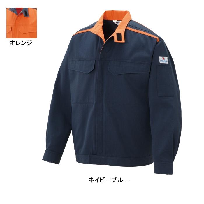 作業着 作業服 山田辰AUTO-BI 2-5202 防炎ジャンパー 4L~5L