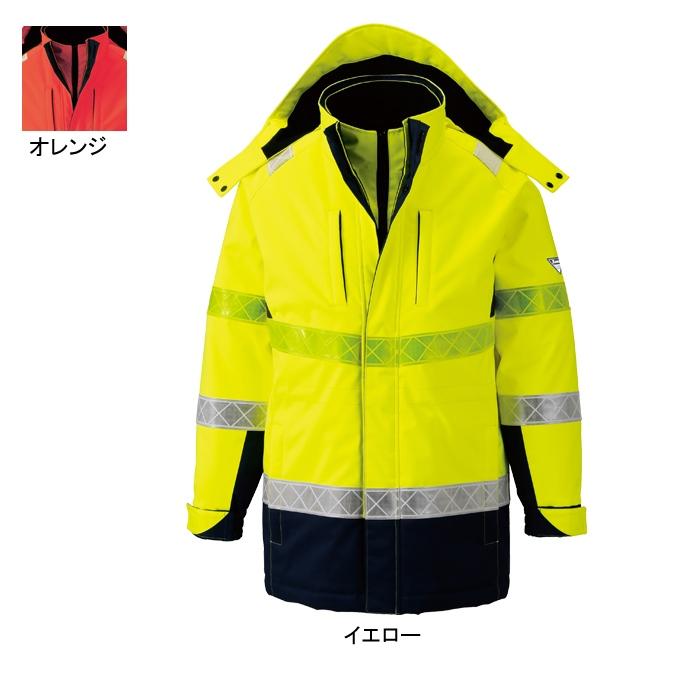 ジーベック 801 防水防寒コート [表]ポリエステル100%(透湿防水ツイル エントラント)、[裏]ポリエステル100%、[中綿]ポリエステル100% 防水性10,000mmH2O(98kpa)以上 透湿性6,000/m2/24hrs以上 JIS T8127・ISO20471 CLASS3