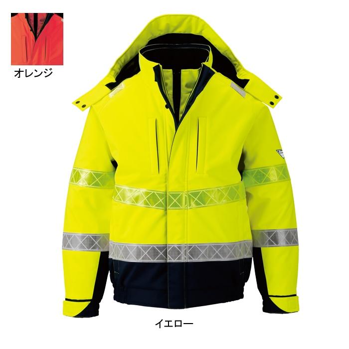 防寒着 防寒服 作業着 作業服 ジーベック 802 防水防寒ブルゾン M~5L