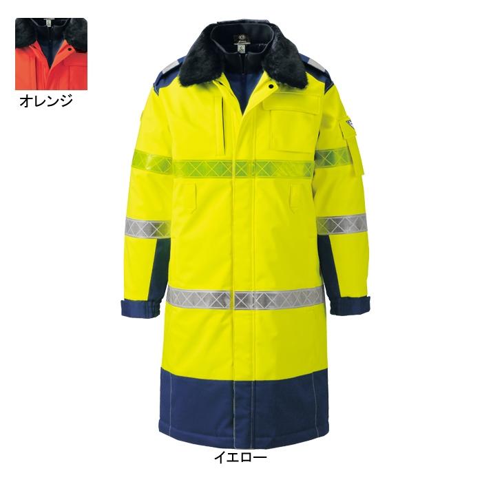 ジーベック 803 防水防寒ロングコート [表]ポリエステル100%(透湿防水ツイル エントラント)、[裏]ポリエステル100%、[中綿]ポリエステル100% 防水性10,000mmH2O(98kpa)以上 透湿性6,000/m2/24hrs以上 JIS T8127・ISO20471 CLASS3
