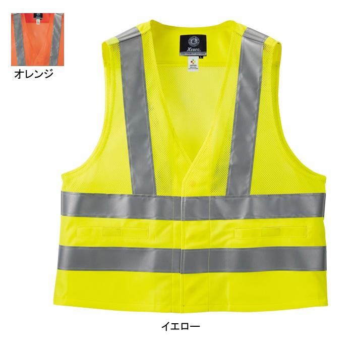 作業着 作業服 ジーベック 805 メッシュベスト S~3L