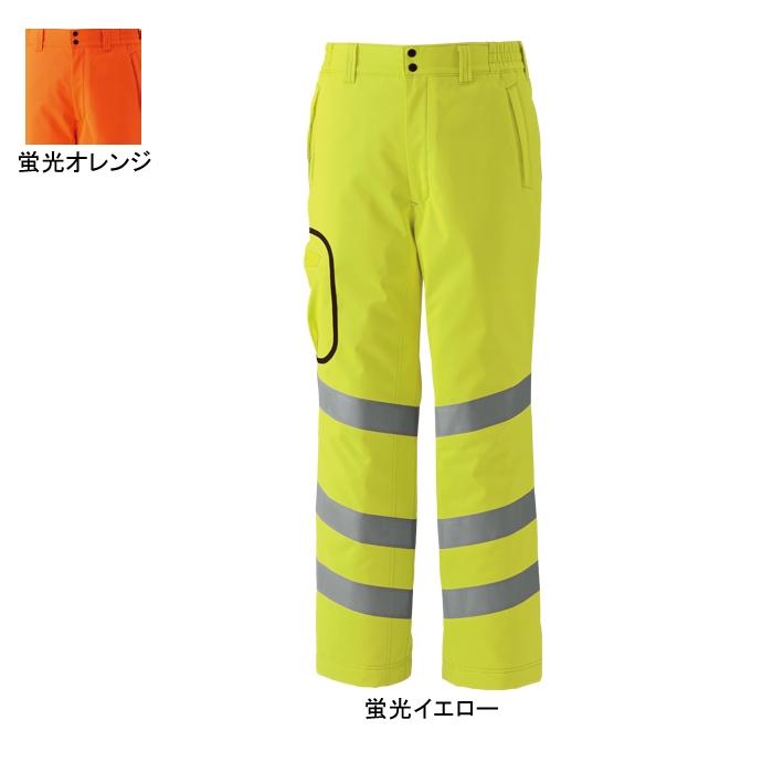 防寒着 防寒服 作業着 作業服・安全服 サンエス AG31505 高視認性安全服防水防カーゴパンツ M~4L