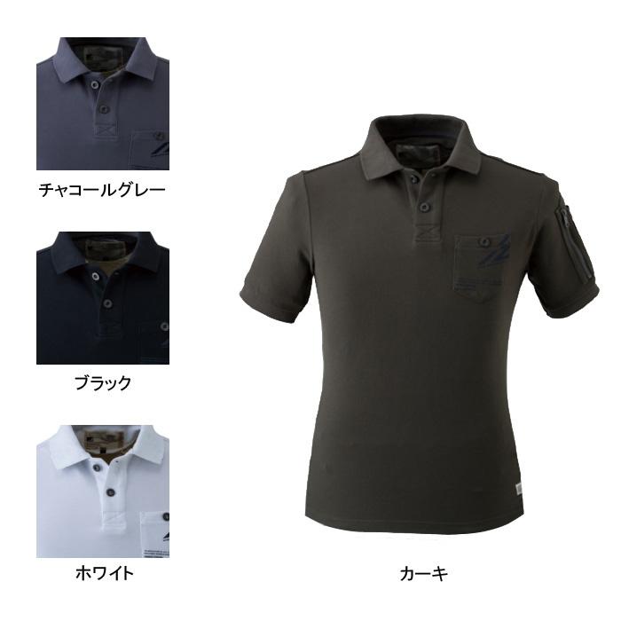 アイズフロンティア 605 クールマックス半袖ポロシャツ
