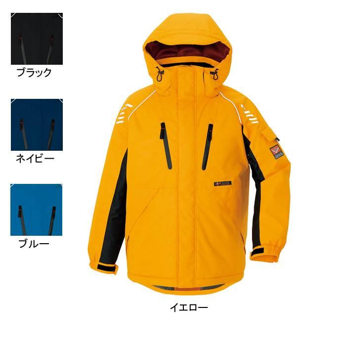 アイトス AZ-6063 防寒ジャケット 表地:フルダルディスポ・平織り・ポリエステル100% 中綿:ポリエステル100%(光電子繊維混) 裏地:メッシュ(背裏)ポリエステル100% 耐水圧5,000mmH2O・撥水 防風 反射材使用