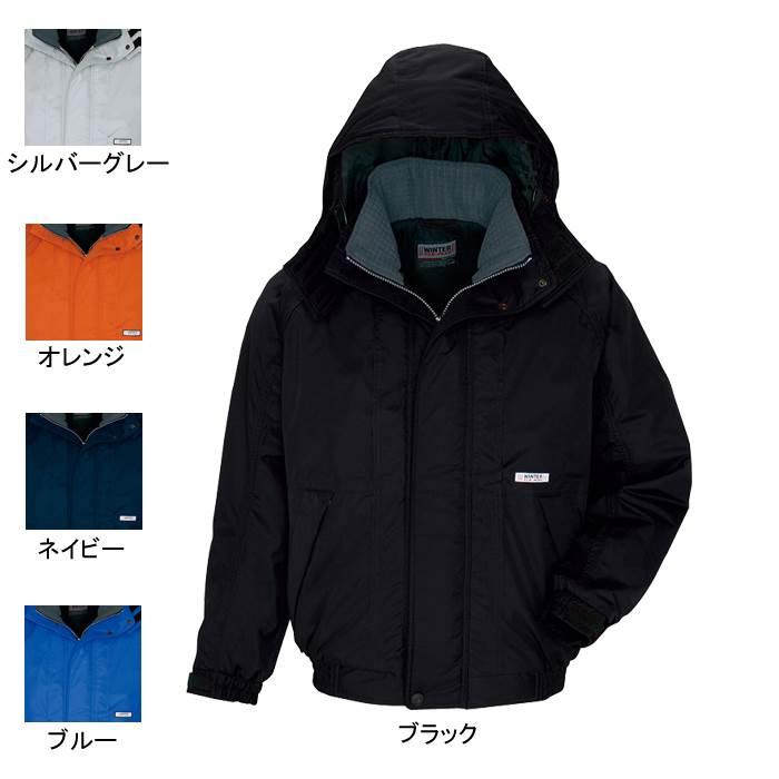 防寒着 防寒服 作業着 作業服 アイトス AZ-6161 防寒ブルゾン 4L