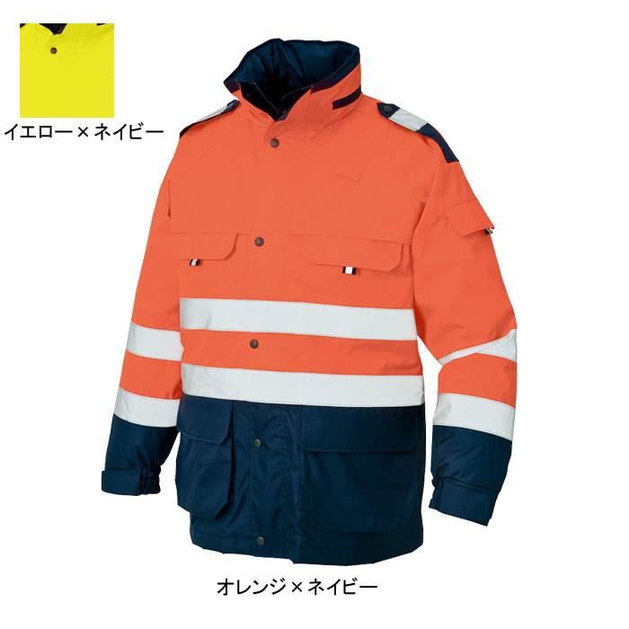 防寒着 防寒服 作業着 作業服・安全服 アイトス AZ-8960 高視認性防水防寒コート M~LL