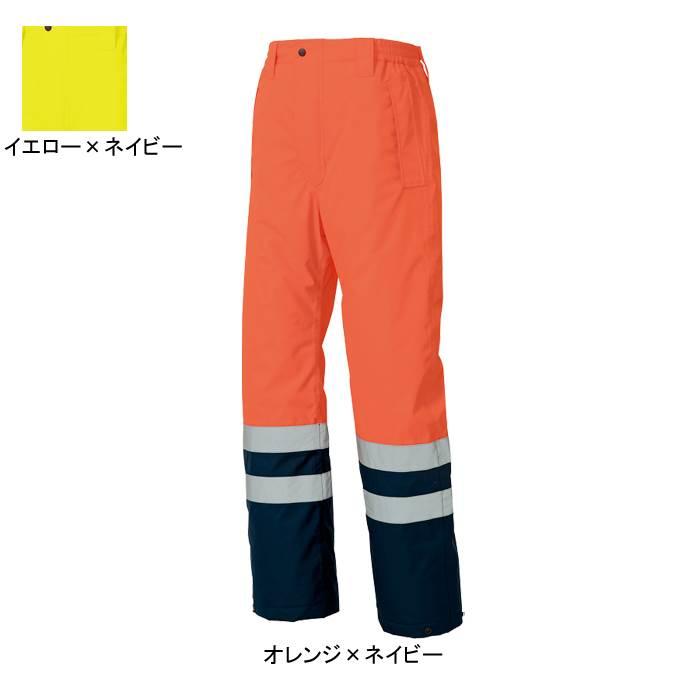 防寒着 防寒服 作業着 作業服・安全服 アイトス AZ-8962 高視認性防水防寒パンツ 4L