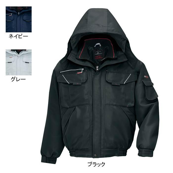 アイトス TULTEX AZ-8461 防寒ブルゾン(男女兼用) 表地:ポリエステルツイル・綾織り・ポリエステル100% 中綿:ポリエステル100% 裏地:ポリエステル100% 反射材使用
