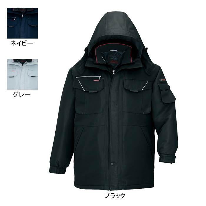 アイトス TULTEX AZ-8460 防寒コート(男女兼用) 表地:ポリエステルツイル・綾織り・ポリエステル100% 中綿:ポリエステル100% 裏地:ポリエステル100% 反射材使用