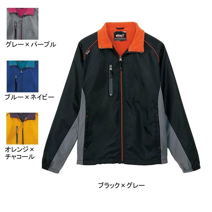 アイトス AZ-50111 裏フリースジャケット(男女兼用) 表地:21OTタフタリップ・平織り・ポリエステル100% 裏地:フリース・ポリエステル100% 反射材使用