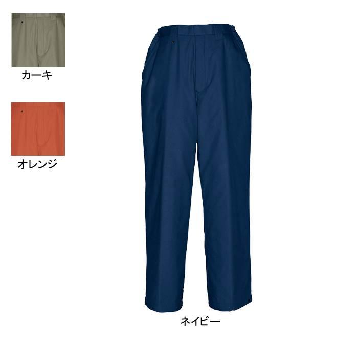 防寒着 防寒服 作業着 作業服 アイトス AZ-3973 防寒パンツ 3L