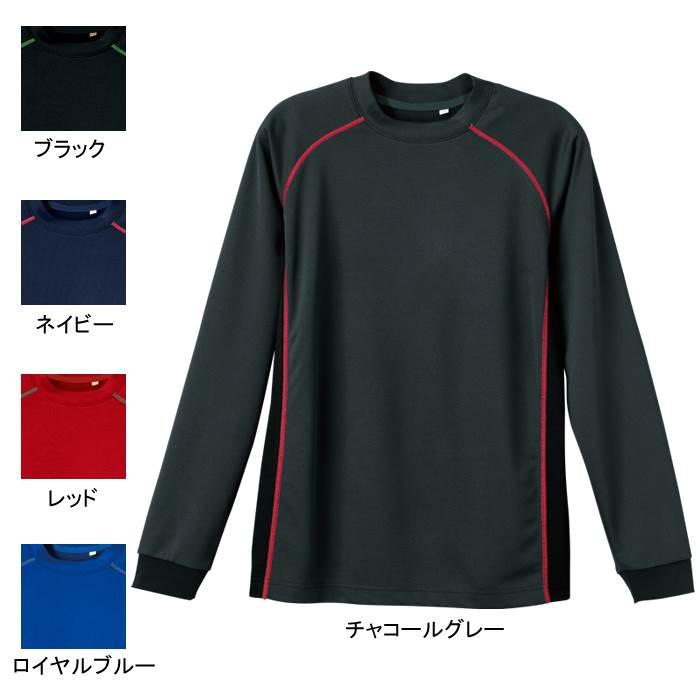 桑和 50132 長袖Tシャツ ポリエステル100%(4.3oz 145g/m2) ストレッチ 吸汗速乾 消臭 ソフト加工 イージーケア