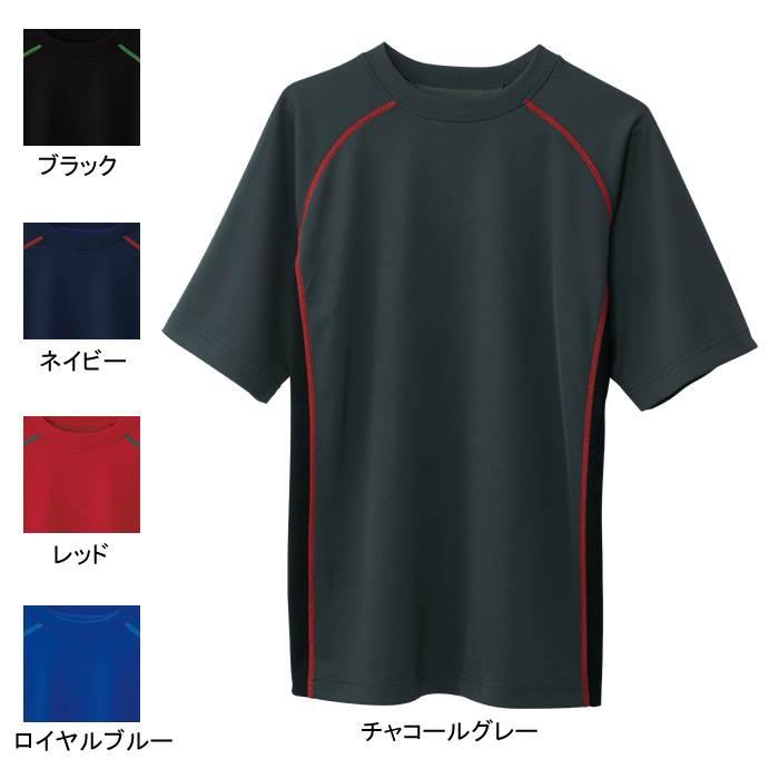 桑和 50133 半袖Tシャツ ポリエステル100%(4.3oz 145g/m2) ストレッチ 吸汗速乾 消臭 ソフト加工 イージーケア