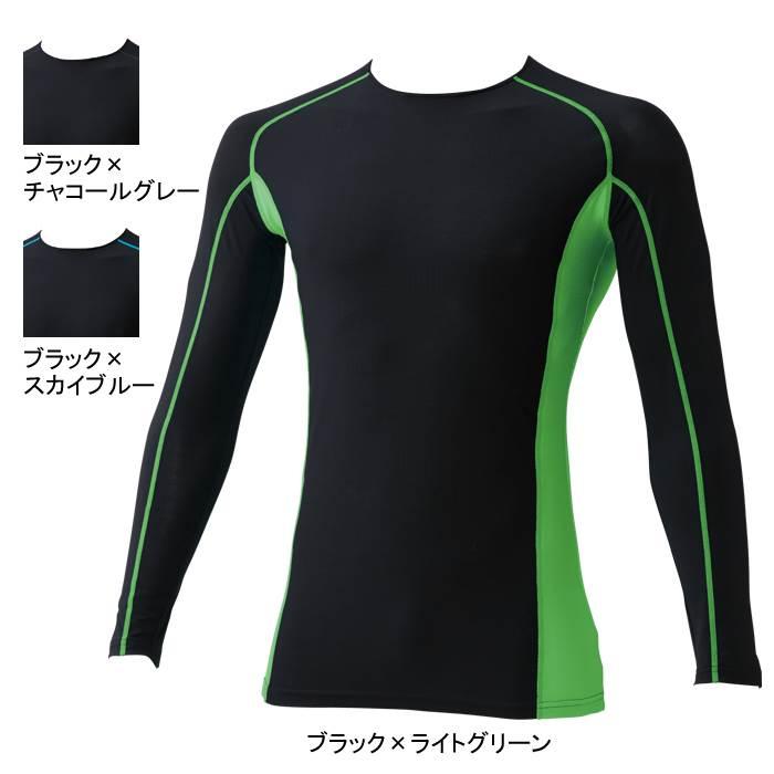 桑和 G.GROUND 50610 冷感長袖サポートクルーネックシャツ ストレッチ 本体:ポリエステル90%・ポリウレタン10%、メッシュ:ポリエステル88%・ポリウレタン12%