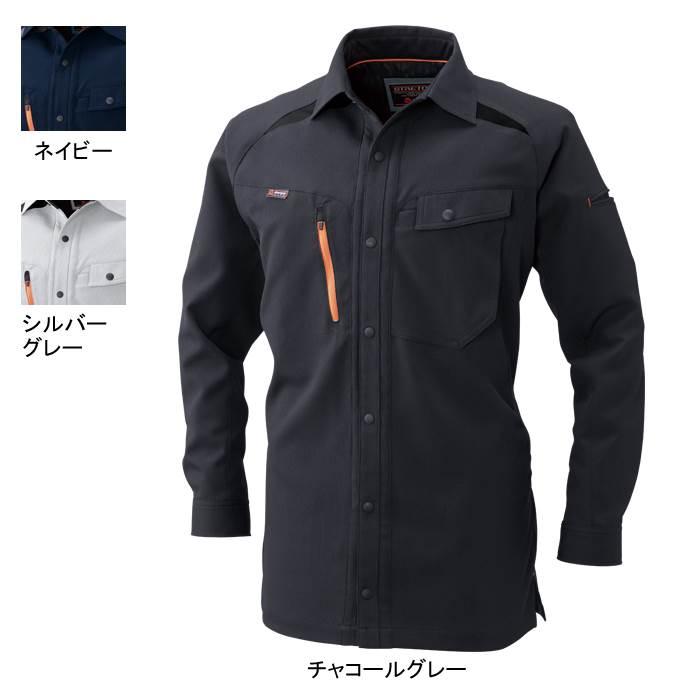 桑和 Absolute GEAR 745 長袖シャツ ポリエステル100% ストレッチレベル2(伸縮率15〜19%未満) 制電性素材 消臭 イージーケア