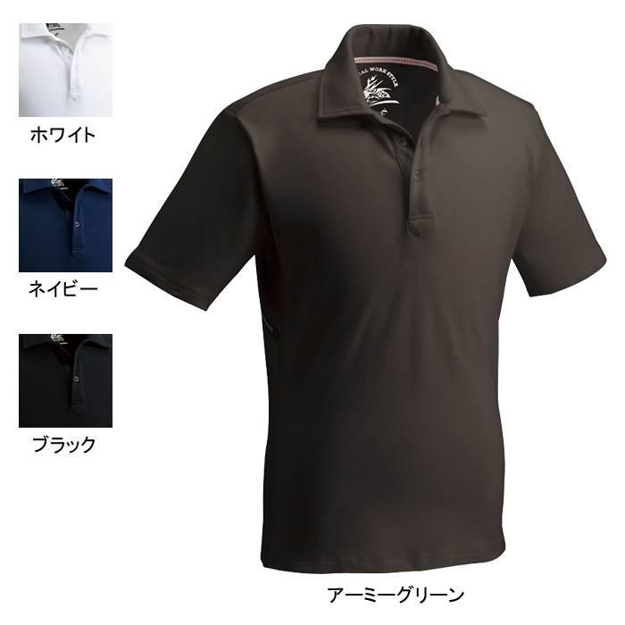 自重堂 Z-DRAGON 75114 ストレッチ半袖ポロシャツ ストレッチ鹿の子(綿96%・ポリウレタン4%) ストレッチ
