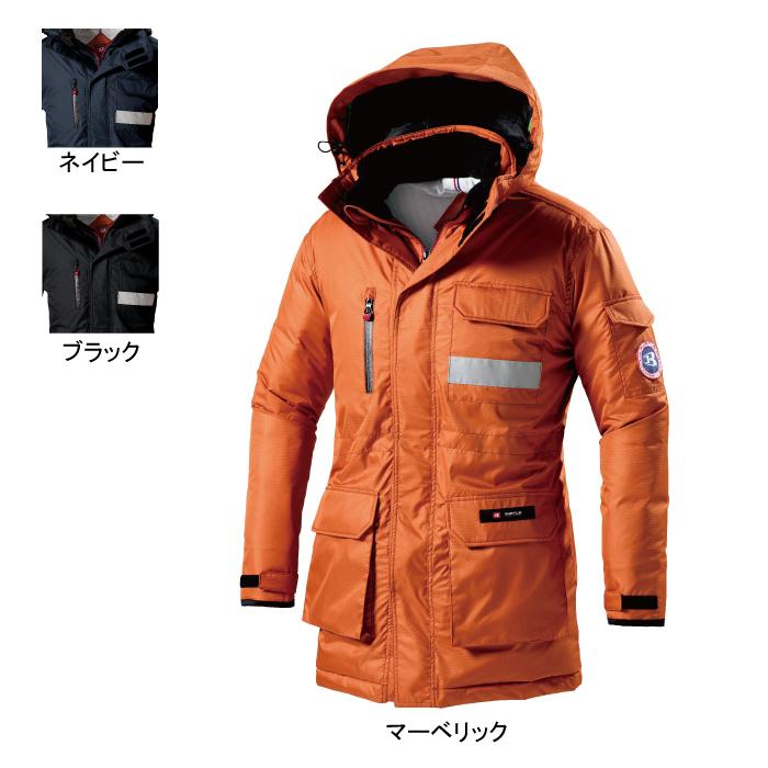 バートル 7211 防寒コート(大型フード付)(ユニセックス) 表地:マイクロドットシェル、PUコーティング(軽量、防風、耐水圧2000m/m) 表地:全天候型保温素材(サーモトロンラジポカ)、帯電防止(メガーナ) ポリエステル100% リフレクター(JIS、ISO規格330cd/lux/m2以上)