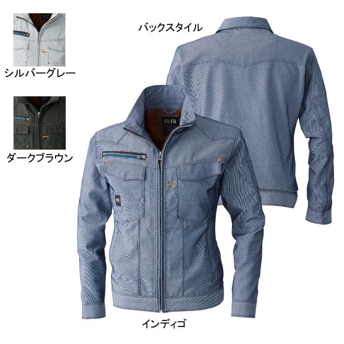 桑和 G.GROUND 8773 長袖ジャケット 綿60%・ポリエステル40% ストレッチレベル1(伸縮率15%未満) 消臭 二浴染