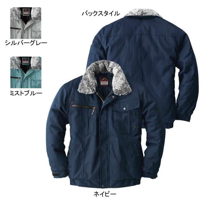 桑和 PROTECT WINTER 5403 防寒ブルゾン 表:綿100% 裏・中綿:ポリエステル100%