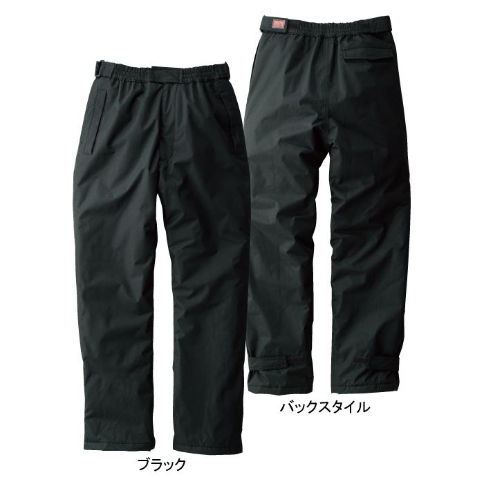 桑和 44409 防水防寒ズボン 耐水圧7,000mm 撥水 防水加工 表:ポリエステル100%(裏PVCコーティング) 裏・中綿:ポリエステル100%
