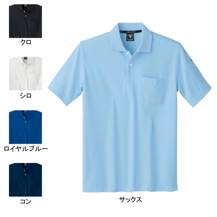 作業服 6010 静電半袖ポロシャツ 作業着 評判 送料無料 ジーベック 4L~5L